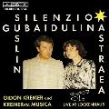 シレンツィオ~グバイドゥーリナ、ススリン作品集(ロッケンハウス音楽祭1995)