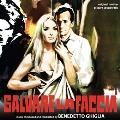 Salvare La Faccia (Psychout for Murder)<限定盤>