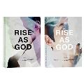 Rise as God: Special Album (ランダムバージョン)