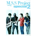 M.S.S Project special 2
