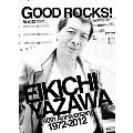 GOOD ROCKS! Vol.30