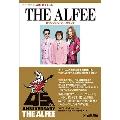 アーティストファイル THE ALFEE オフィシャル・データブック