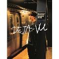 上杉柊平写真集「Deja-Vu」