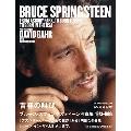 青春の叫び ブルース・スプリングスティーン写真集1973-1986<完全限定生産>