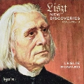 Liszt: New Discoveries Vol.3 - Complete Music for Solo Piano
