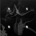 Wings: BTS Vol.2 (W、I、N、G Ver. 4種セット)