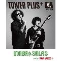 TOWER PLUS+ 2020年4月1日号<オンライン提供 (限定100冊)>