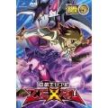 遊☆戯☆王ZEXAL DUEL BOX5