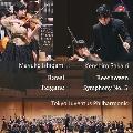 ベートーヴェン: 交響曲第5番「運命」、ラヴェル: ツィガーヌ