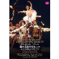 チャイコフスキー: バレエ「眠れる森の美女」(全幕)