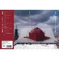 湯浅譲二/EXPO'70「せんい館」のための音楽」<限定盤>