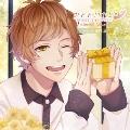 おとどけカレシ -Sweet Lover- No.6 陽向 遥