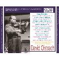 Prokofiev: Violin Concerto No.1; Beethoven: Violin Concerto Op.61; Mozart: Violin Concerto No.5, etc