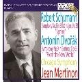 シューマン: 交響曲第1番「春」、ドヴォルザーク: 交響曲第9番「新世界」