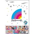 アメトーーク DVD 37