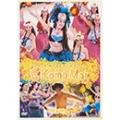 ポリネシアンレビュー E KOMO MAI DVD