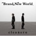 Brand New World [CD+DVD]