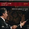 ブルックナー: 交響曲 第5番 変ロ長調(1878年稿 ノヴァーク版)