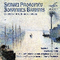 Prokofiev, Brahms - Concertos for Cello and Orchestra