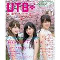 UTB+ Vol.43