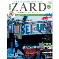 ZARD CD&DVD コレクション63号 2019年7月10日号 [MAGAZINE+CD]