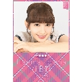 小嶋陽菜 AKB48 2015 卓上カレンダー
