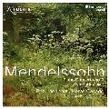 メンデルスゾーン: ピアノ協奏曲第2番&交響曲第1番、他