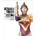 ウルトラマントリガー NEW GENERATION TIGA Blu-ray BOX VOL.1<特装限定版>