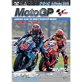2019MotoGP公式DVD Round 13 サンマリノGP