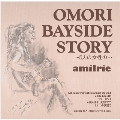 OMORI BAYSIDE STORY ~5人の女性の・・・