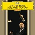 コダーイ: ハーリ・ヤーノシュ, 交響曲, 他<タワーレコード限定>