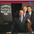 チャイコフスキー: ピアノ三重奏曲「ある偉大な芸術家の想い出のために」<タワーレコード限定>