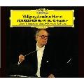 モーツァルト: 交響曲集(第29, 35, 38, 39, 40, 41番), フリーメイソンのための葬送音楽, アイネ・クライネ・ナハトムジーク<タワーレコード限定>