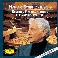 マーラー:交響曲第9番 [UHQCD]<初回限定盤>