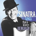 Sinatra Sings The Songs Of Alan & Marilyn Bergman
