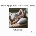 コルンゴルト:弦楽六重奏曲 Op.10、ツェムリンスキー:弦楽五重奏のための2つの楽章