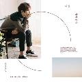 君を待っている: SUPER JUNIOR-KYUHYUN 3rd Mini Album