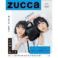 ZUCCa 2020: LOVELY CUBE SHOULDER BAG
