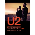 CROSSBEAT Special Edition U2