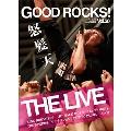 GOOD ROCKS! Vol.20