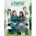 三重野瞳 高橋李依 水樹奈々 伊藤かな恵 a-FANFAN 20th Anniversary Book