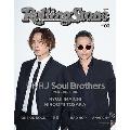 Rolling Stone Japan vol.3