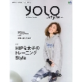 YOLO. Style