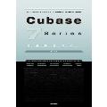 Cubase 7 Series 徹底操作ガイド