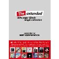ザ・エクステンデッド 80'sポップス・12インチ・シングル・コレクション