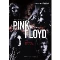 ピンク・フロイド全記録 ~THE COMPLETE PINK FLOYD~<限定生産>