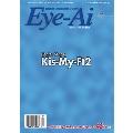 Eye-Ai 2019年4月号