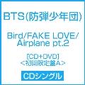 FAKE LOVE/Airplane pt.2 [CD+DVD]<初回限定盤A>