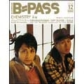 B-PASS (バック・ステージ・パス) 12月号 2006