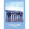 1x1=1(To Be One): 1st Mini Album (Sky Ver.)